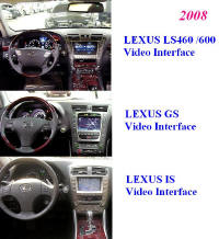 interfaccia video Lexus 2008